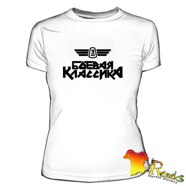 Женские футболки в Пензе
