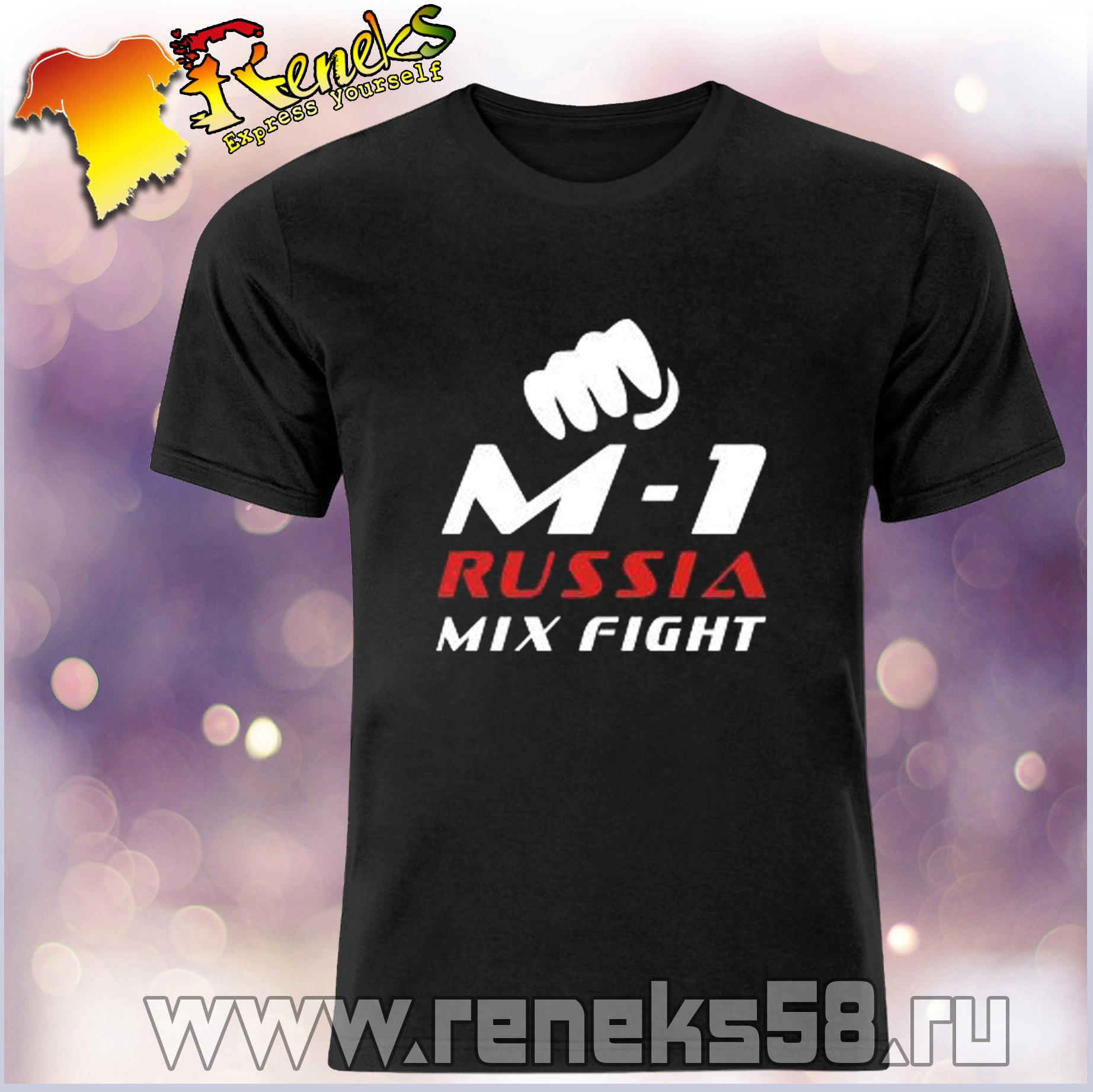 Микс файт футболки