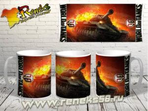 World Of Tanks4