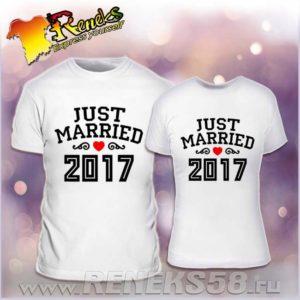 Парные свадебные футболки для молодоженов Just Married