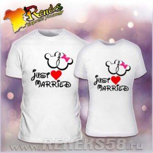 Парные футболки для молодоженов Just Married