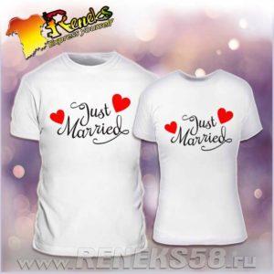 Парные свадебные футболки для молодоженов