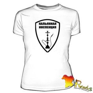 Женская футболка Кальянная инспекция