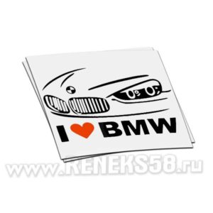 Наклейка I love BMW