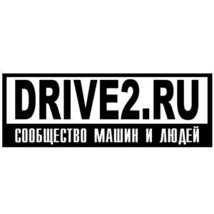 Наклейка на авто drive2ru