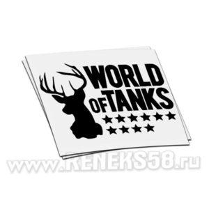 Наклейка World of Tanks олень