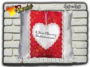 Подушка С днем Святого Валентина