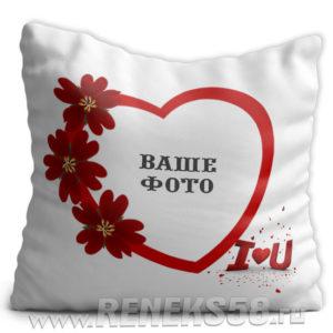 Подушка Рамка сердце I love you