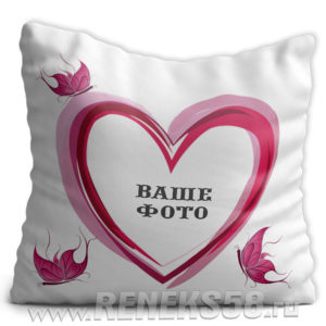 Подушка Рамка сердце с Вашим фото бабочки