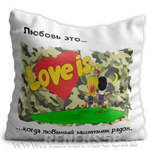 Подушка Love is защитнику