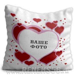 Подушка Рамка сердечки с Вашим фото