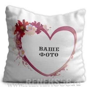 Подушка Рамка сердце с Вашим фото