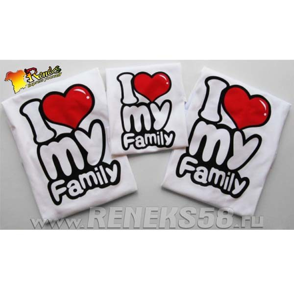 Семейные футболки с принтом I love my family