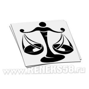 Виниловая наклейка Весы-2