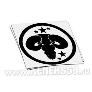 Виниловая наклейка Овен-3