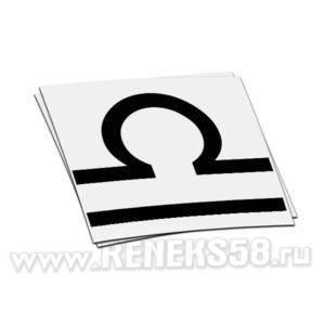 Виниловая наклейка Весы-7