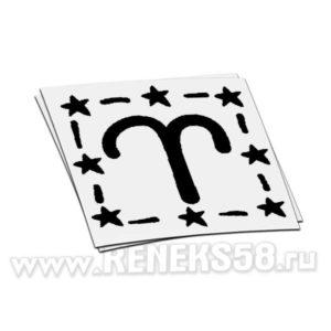 Виниловая наклейка Овен-8