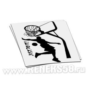 Наклейка на авто Баскетболист Just Do It