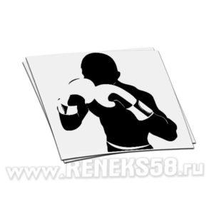 Виниловая наклейка Боксер_2
