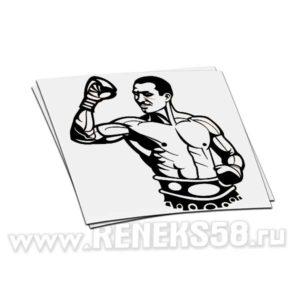 Виниловая наклейка Боксер_5
