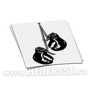 Виниловая наклейка Боксерские перчатки_1