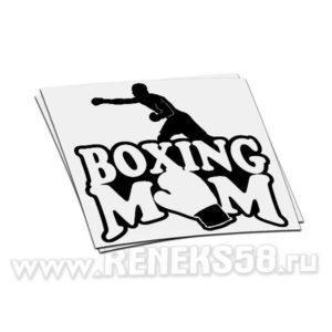 Виниловая наклейка Boxing_2