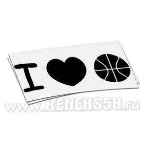 Наклейка на авто I love Basketball