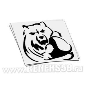 Виниловая наклейка Медведь боксер