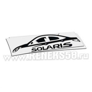 Наклейки на авто Solaris Sedan в Пензе