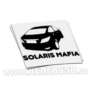 Виниловая наклейка Solaris mafia