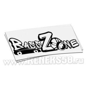 Наклейка Bass Zone