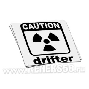 Наклейка на авто caution drift