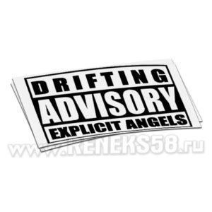 Наклейка на авто drifting