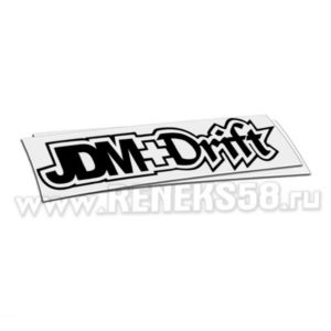 Наклейка jdm+drift