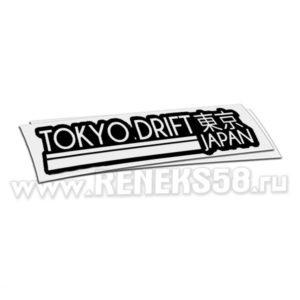 Наклейка на авто tokio drift