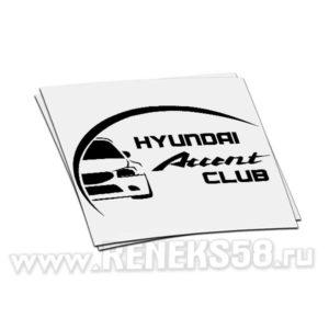 Наклейка Hyundai Accent Club