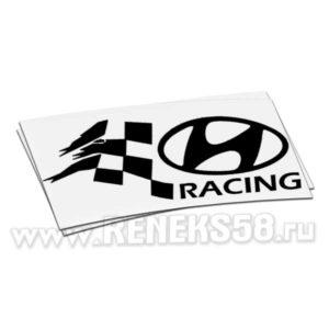 Наклейка Hyundai Racing с флагом