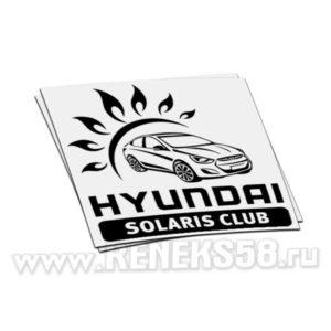 Наклейка Hyundai Solaris Club