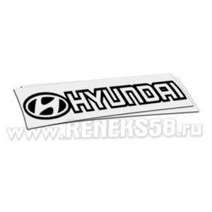 Наклейка Hyundai надпись