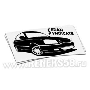 Наклейка Sedan Syndicate
