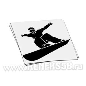 Наклейка Snowboardist руки в сторону