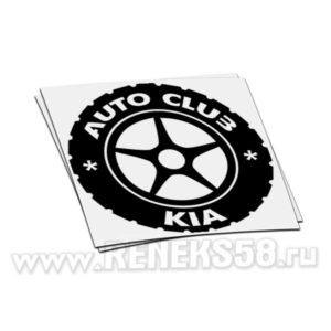 Наклейка Auto Club Kia