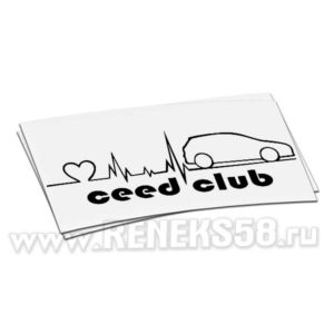 Наклейка Ceed club