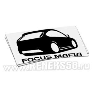 Наклейка Focus Mafia