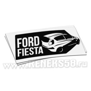 Наклейка Ford Fiesta вар.1