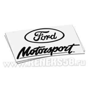 Наклейка Ford Motosport