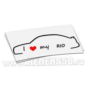 Наклейка I Love My Rio
