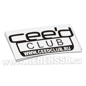 Наклейка KIA Ceed club