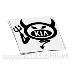 Наклейка Kia Devel