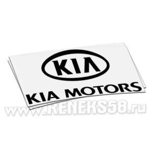 Наклейка Kia Motors